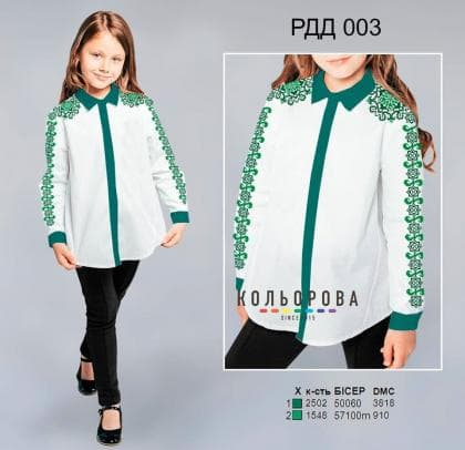 Рубашка комбінована для дівчинки РДД-003 Кольорова