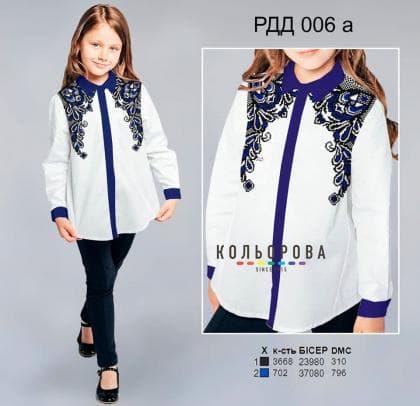 Рубашка комбінована для дівчинки РДД-006А Кольорова