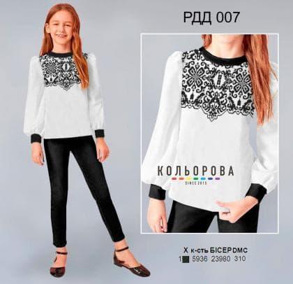 Рубашка комбінована для дівчинки РДД-007 Кольорова