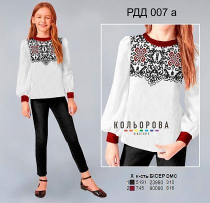 Рубашка комбінована для дівчинки РДД-007А Кольорова