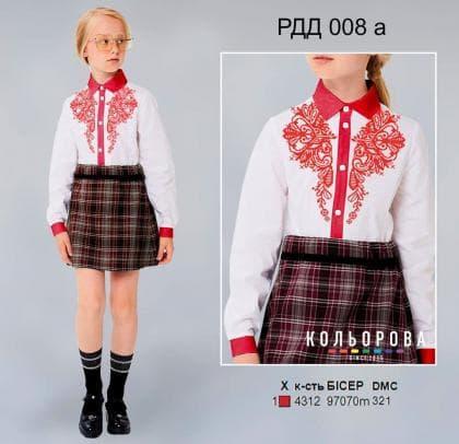 Рубашка комбінована для дівчинки РДД-008А Кольорова