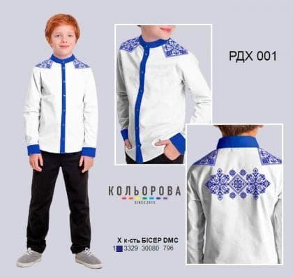 Рубашка комбінована для хлопчика РДХ-001 Кольорова