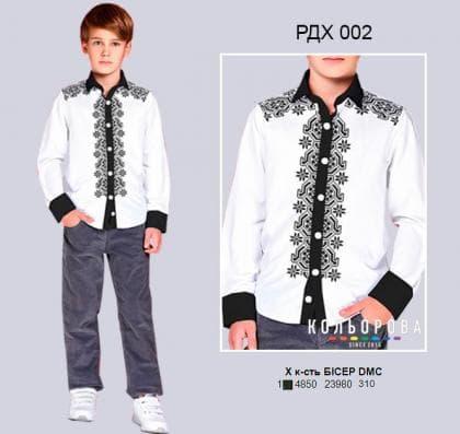 Рубашка комбінована для хлопчика РДХ-002 Кольорова