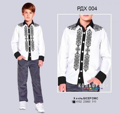 Рубашка комбінована для хлопчика РДХ-004 Кольорова