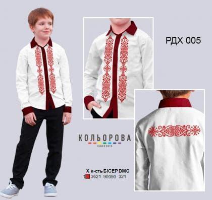 Рубашка комбінована для хлопчика РДХ-005 Кольорова