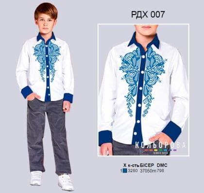 Рубашка комбінована для хлопчика РДХ-007 Кольорова
