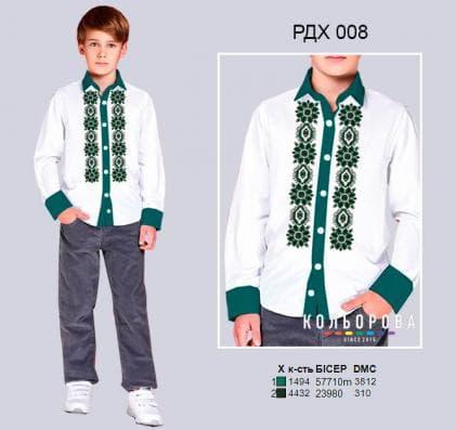 Рубашка комбінована для хлопчика РДХ-008 Кольорова