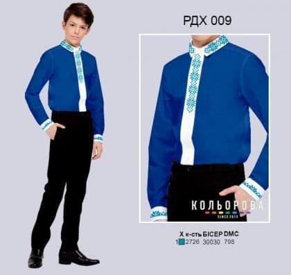 Рубашка комбінована для хлопчика РДХ-009 Кольорова