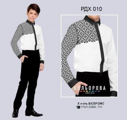 Рубашка комбінована для хлопчика РДХ-010 Кольорова
