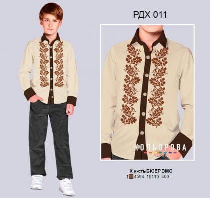 Рубашка комбінована для хлопчика РДХ-011 Кольорова
