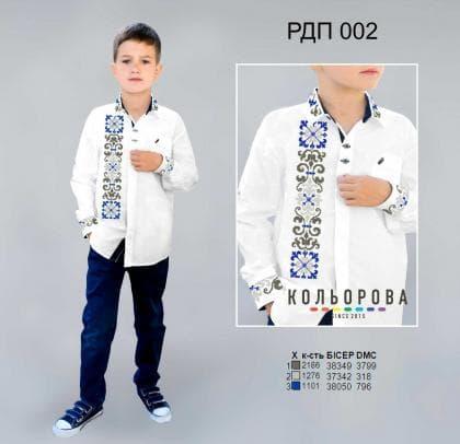 Рубашка для хлопчика пошита РПД-002 Кольорова