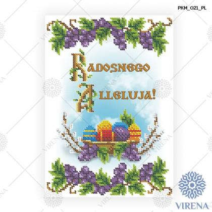 Wielkanocny ręcznik dla dzieci РКМ-021 PL  VIRENA