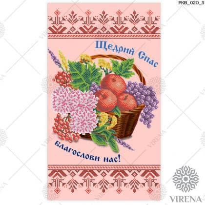 Спасівський рушник РКВ-020-3 VIRENA