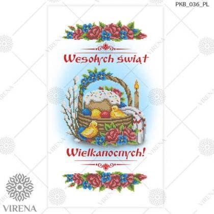 Wielkanocny ręcznik dla dzieci РКВ-036 PL VIRENA