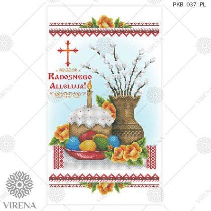 Wielkanocny ręcznik dla dzieci РКВ-037 PL VIRENA
