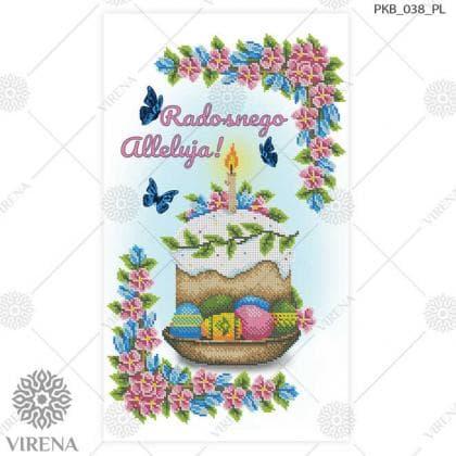 Wielkanocny ręcznik dla dzieci РКВ-038 PL VIRENA