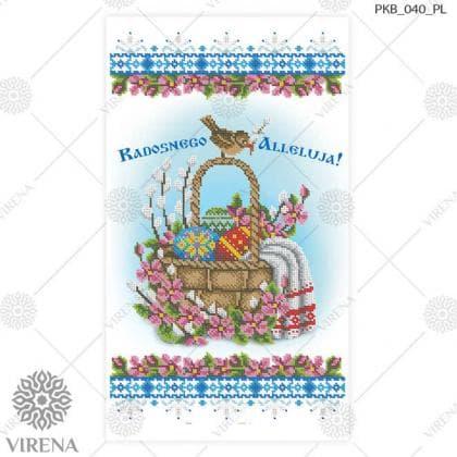 Wielkanocny ręcznik dla dzieci РКВ-040 PL VIRENA