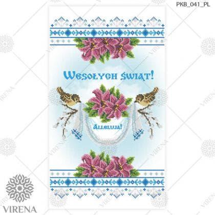 Wielkanocny ręcznik dla dzieci РКВ-041 PL VIRENA