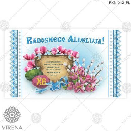 Wielkanocny ręcznik dla dzieci РКВ-042 PL VIRENA