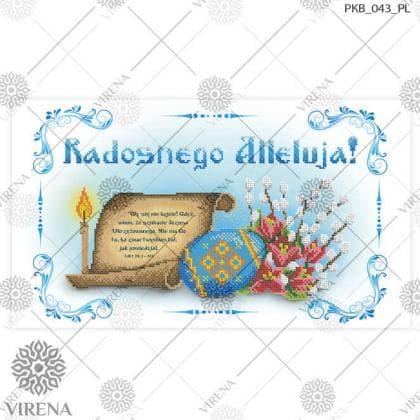 Wielkanocny ręcznik dla dzieci РКВ-043 PL VIRENA