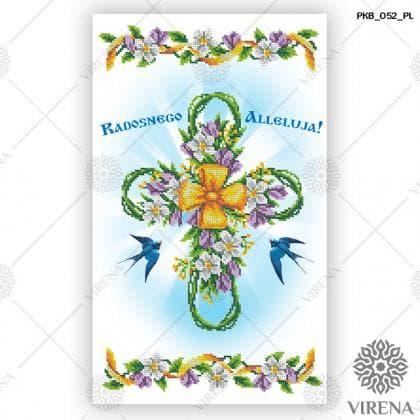 Wielkanocny ręcznik dla dzieci РКВ-052 PL VIRENA