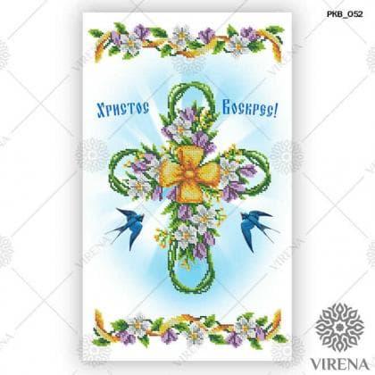Великодній рушник РКВ-052 VIRENA