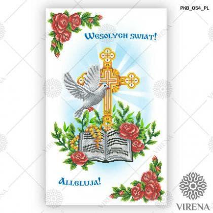 Wielkanocny ręcznik dla dzieci РКВ-054 PL VIRENA