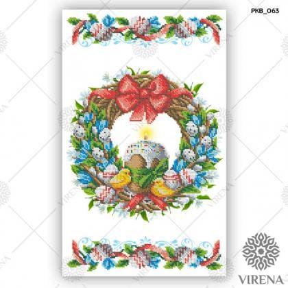 Великодній рушник РКВ-063 VIRENA