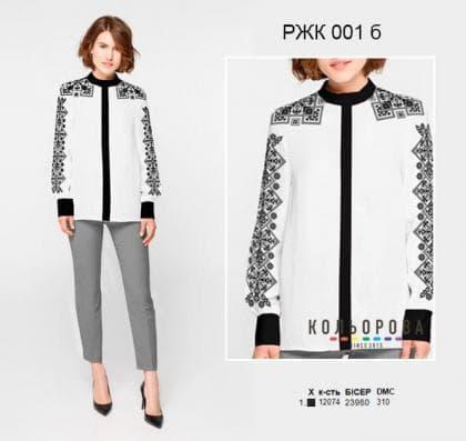 Рубашка жіноча комбінована РЖК-001 Б Кольорова