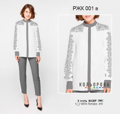 Рубашка жіноча комбінована РЖК-001 В Кольорова