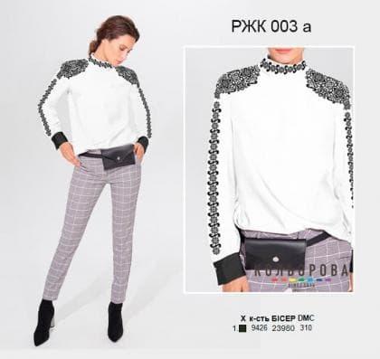 Рубашка жіноча комбінована РЖК-003 А Кольорова