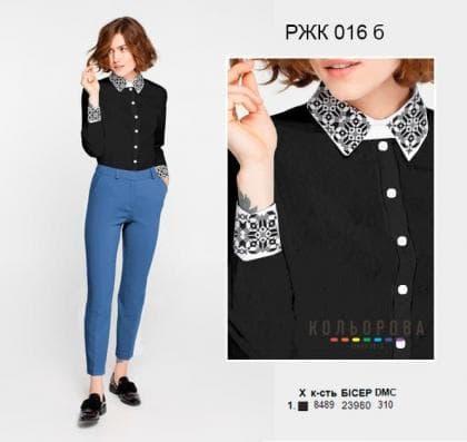 Рубашка жіноча комбінована РЖК-016 Б Кольорова