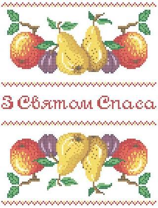 Серветка Спасівська РСМ-004 Княгиня Ольга