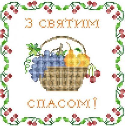 Серветка Спасівська РСМ-006 Княгиня Ольга