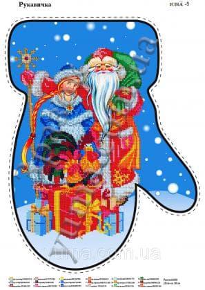 Новорічна рукавичка (заготовка)  ЮМА рукавичка 5 ЮМА