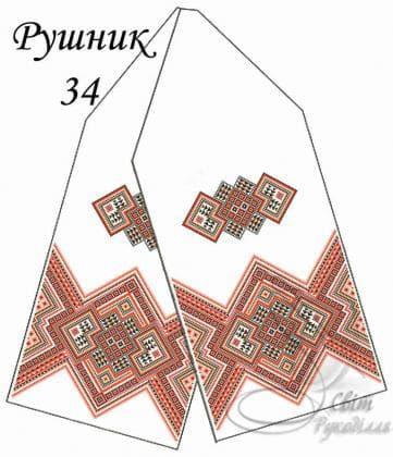 Весільний рушник Рушник-34 Світ рукоділля