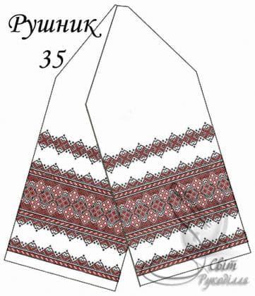 Весільний рушник Рушник-35 Світ рукоділля