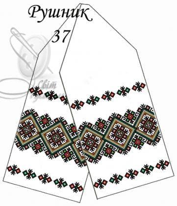 Весільний рушник Рушник-37 Світ рукоділля