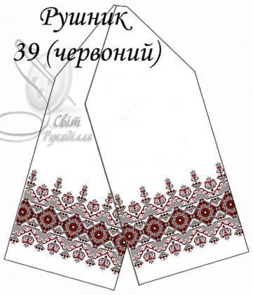 Весільний рушник Рушник-39 червоний Світ рукоділля