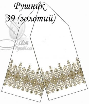 Весільний рушник Рушник-39 золотий Світ рукоділля