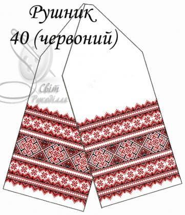 Весільний рушник Рушник-40 червоний Світ рукоділля