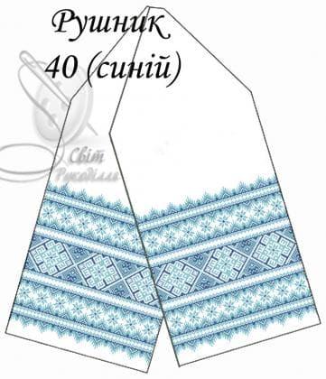 Весільний рушник Рушник-40 синій Світ рукоділля