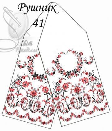 Весільний рушник Рушник-41 Світ рукоділля