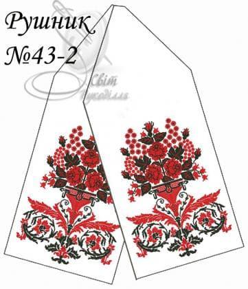 Весільний рушник Рушник-43-2 Світ рукоділля