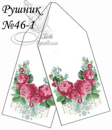 Весільний рушник Рушник-46-1 Світ рукоділля