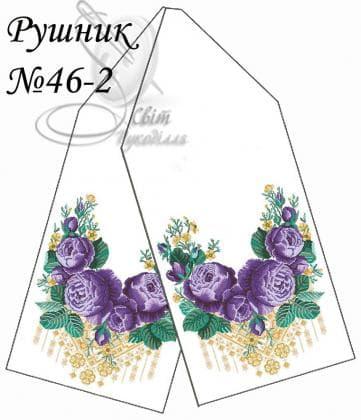 Весільний рушник Рушник-46-2 Світ рукоділля