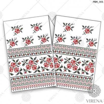 Весільний рушник РВМ-001 VIRENA