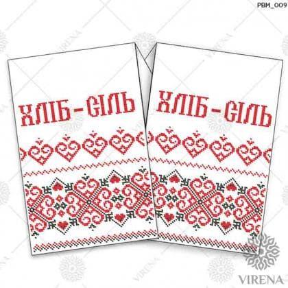 Весільний рушник РВМ-009 VIRENA