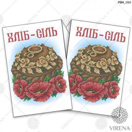 Весільний рушник РВМ-010 VIRENA