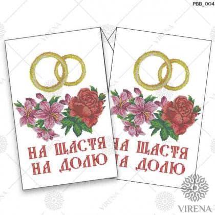 Весільний рушник РВВ-004 VIRENA